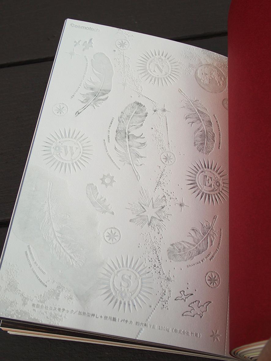 『デザインのひきだし30』発売中!_c0207090_17401776.jpg