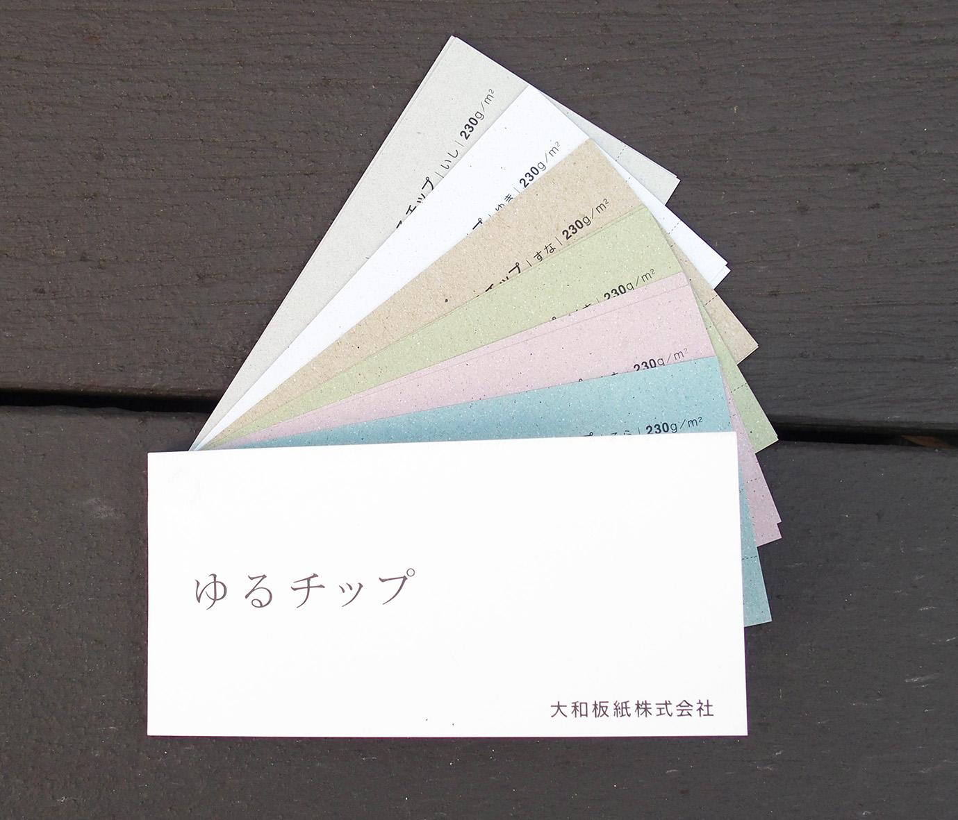 『デザインのひきだし30』発売中!_c0207090_17451762.jpg