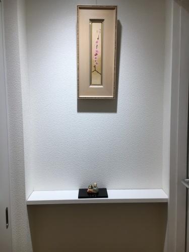 二月の室礼_f0347891_23313231.jpg