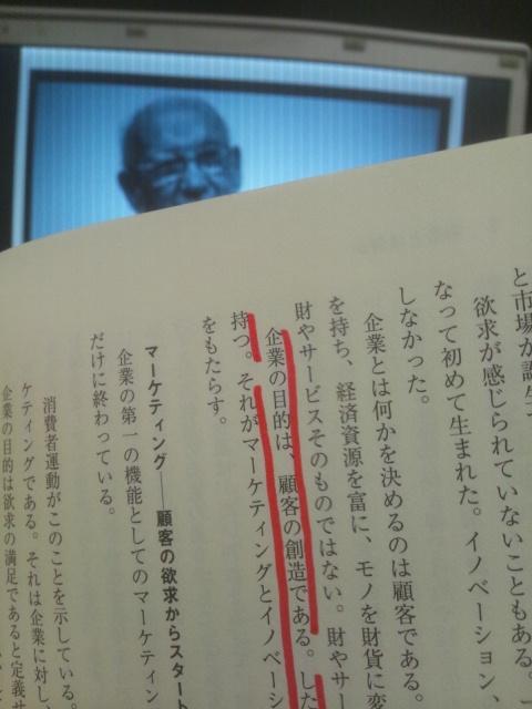 No.3439 2月7日(火):某IT企業が健康事業から撤退_b0113993_1630445.jpg