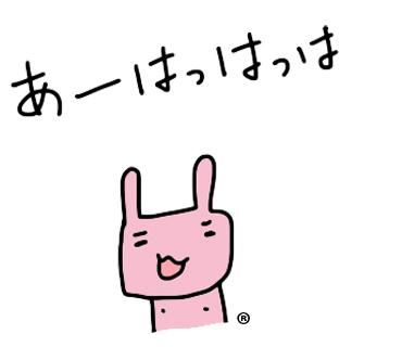 先日は…モデルちゃん!?_d0224894_09495650.jpg