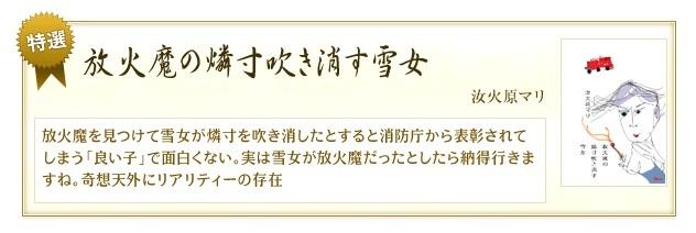 f0053297_16035854.jpg