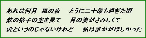 c0051107_11432765.jpg