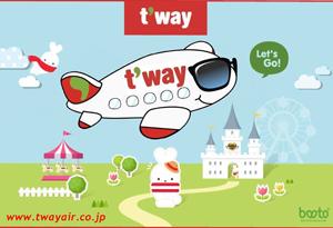 ティーウェイ航空。_b0044115_825209.jpg