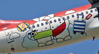 ティーウェイ航空。_b0044115_825395.jpg