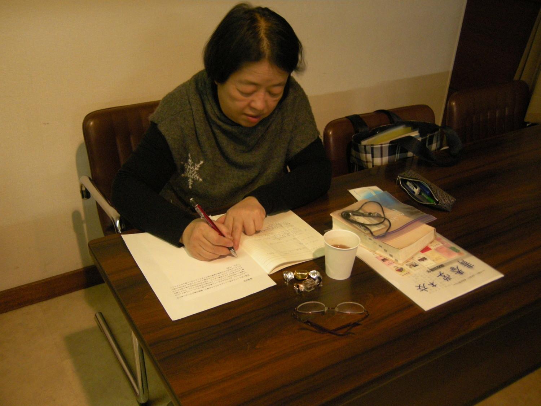 2017年2月7日(火) 学習会_f0202120_08282050.jpg