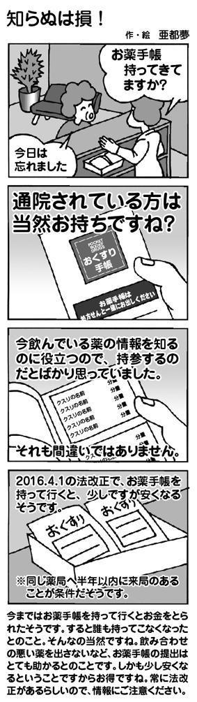 b0144023_15442879.jpg