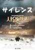 ♪ 映画・3作 ♪_a0115924_17365297.png