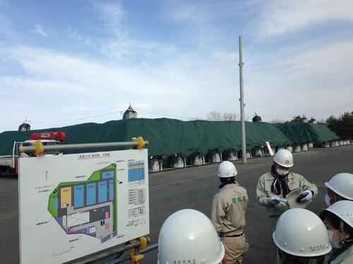 『福島第一原発調査・中間貯蔵施設調査』_f0259324_9514690.jpg