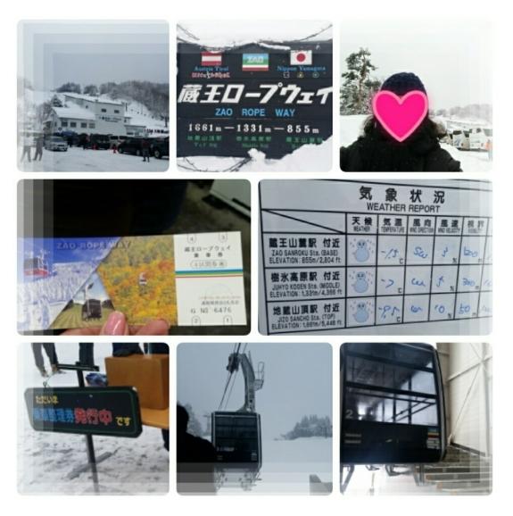 2017年2月 足湯新幹線『とれいゆつばさ』で山形へGO♪その4_d0219834_19132009.jpg