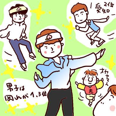 f0368538_09480937.jpg
