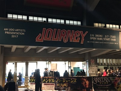 2017年 2月6日 ジャーニー at 武道館 行ってきました! よかった!_b0177242_1146199.jpg