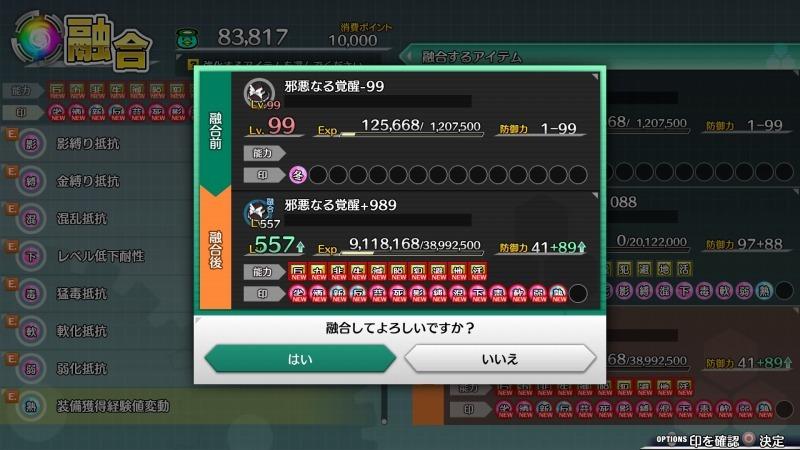 b0362459_22392116.jpg