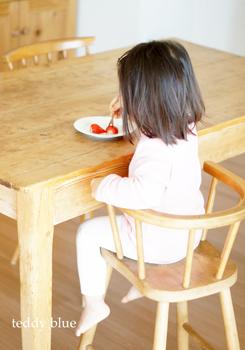 heart of strawberries & chocolate  イチゴ♡チョコレート_e0253364_15064877.jpg