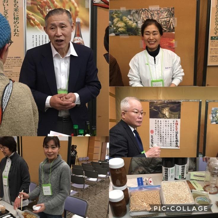 名古屋生活クラブさん大交流会!_e0356470_23082668.jpg