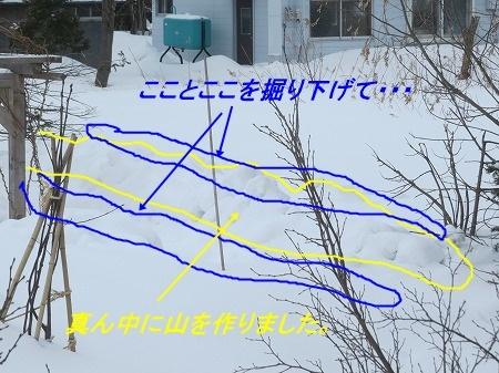 d0251572_10321727.jpg