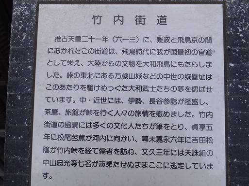 b0159780_1983870.jpg