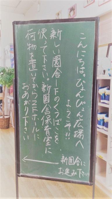 ドキドキ突撃体験隊!_b0079382_16294289.jpg