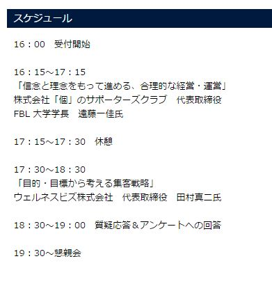 No.3440 2月8日(水):「告知んぐ!」_b0113993_7373517.jpg