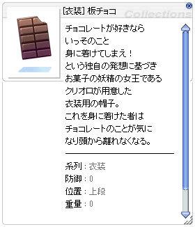 f0149798_22065799.jpg