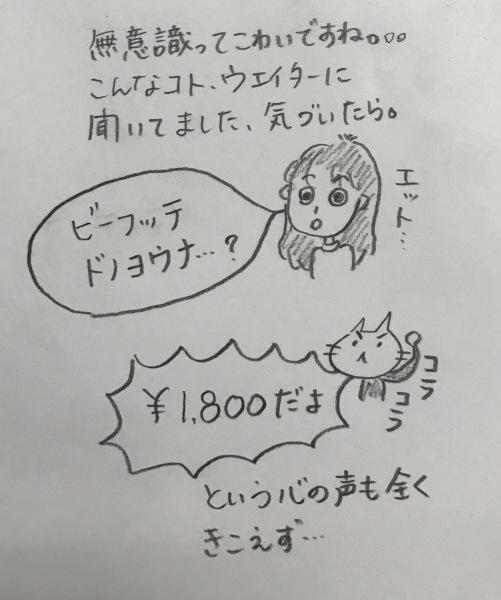 f0036603_17585350.jpg