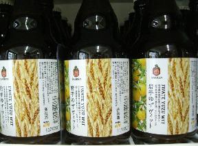 ベアレンさんの季節ビールと銀河高原さんの限定ビール!_f0055803_1526471.png