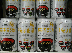 ベアレンさんの季節ビールと銀河高原さんの限定ビール!_f0055803_157220.png