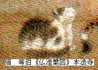b0044404_10473999.jpg