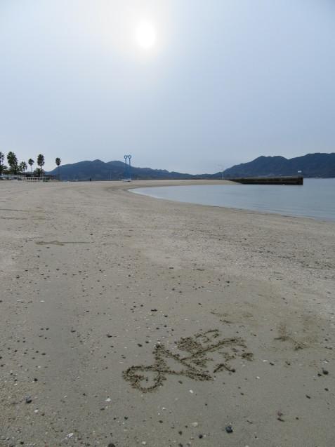 島ごと美術館_b0360823_10243396.jpg