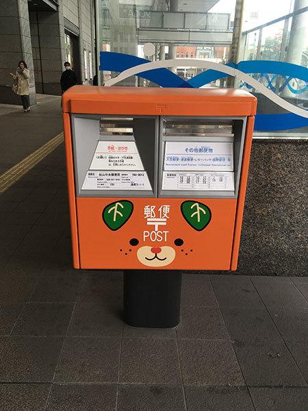 ただいま、東急ハンズ松山店に出店中!!_a0129631_10384147.jpg