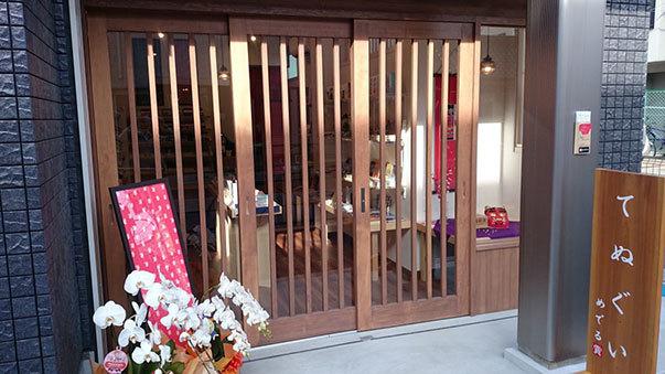 東京の猫の町で有名な谷中の『下町てぬぐい処 賞(めでる)』のご紹介。_a0129631_15463710.jpg