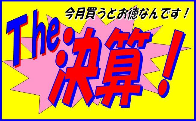 f0056935_19542980.jpg