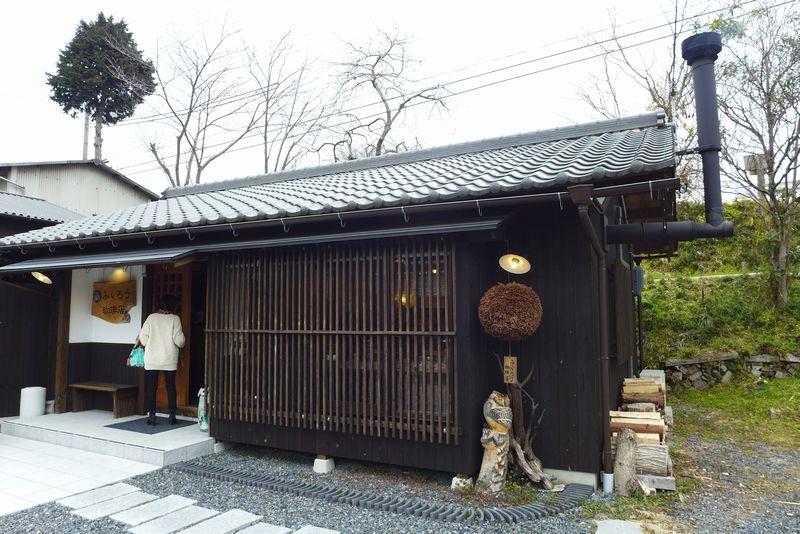 ふくろう珈琲店 (滋賀県大津市)_d0108737_1626032.jpg