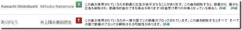 b0036638_19102031.jpg
