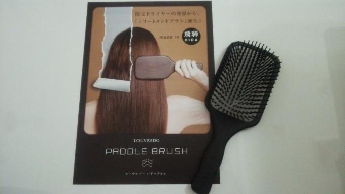 Made in 飛騨のブラシ( ☆∀☆)_c0350439_12013995.jpg
