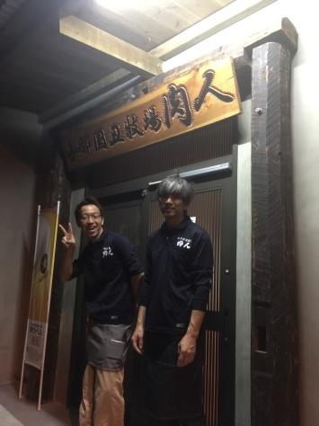 2月8日 与那国丑牧場肉人(にくんちゅ)_b0158746_04543691.jpg
