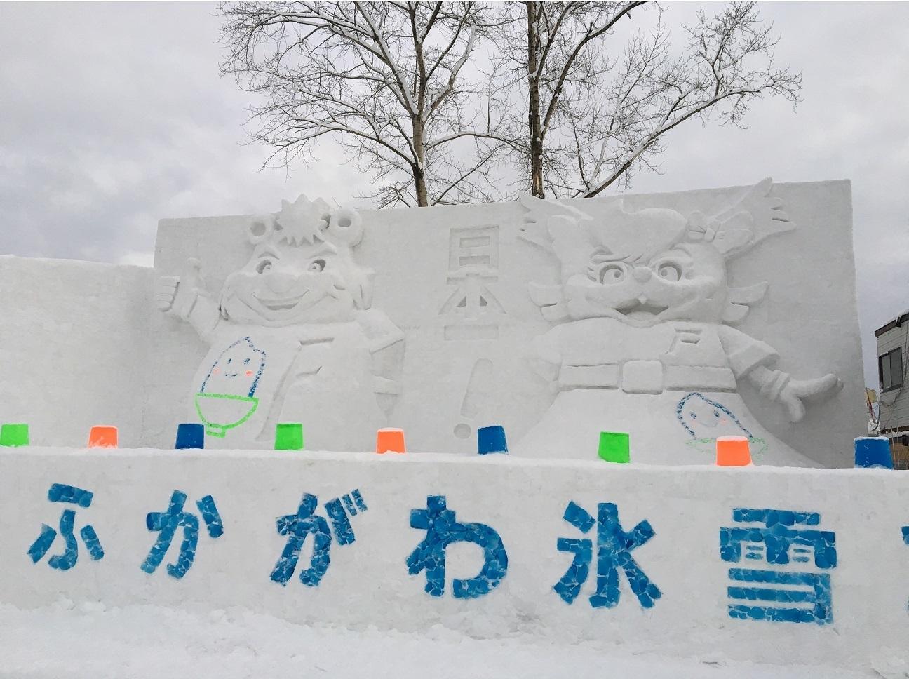 雪遊び!_a0356060_12414688.jpg