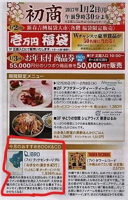 湧き水fun俱楽部定例会_c0180460_1685455.jpg
