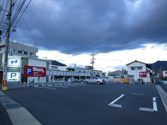 ウォンツ海田栄町店第3駐車場_b0095061_12024897.jpg