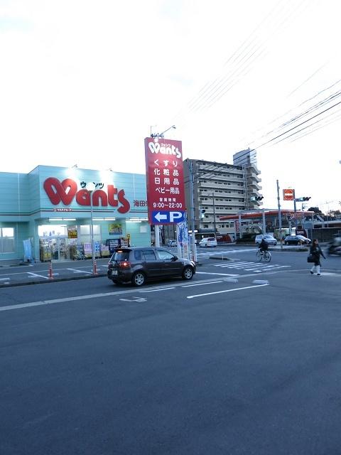 ウォンツ海田栄町店第3駐車場_b0095061_12025351.jpg