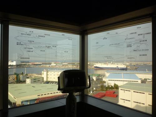 ユーザーツーリングレポート/和歌山県・加太_e0254365_15403032.jpg