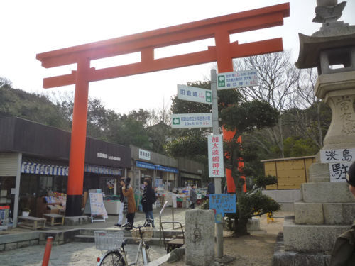 ユーザーツーリングレポート/和歌山県・加太_e0254365_15495555.jpg