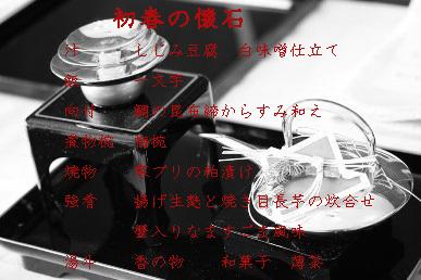 b0016668_14514421.jpg