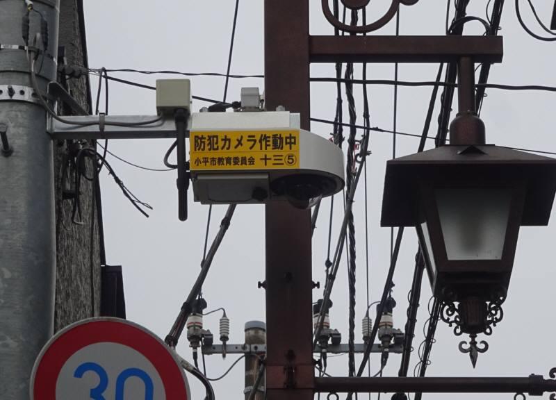 13小通学路に防犯カメラ設置_f0059673_23410075.jpg