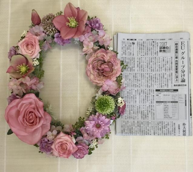 3,4,5月教室&花展のお知らせ_a0221484_14030594.jpg