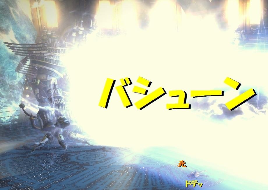 b0296791_1321320.jpg