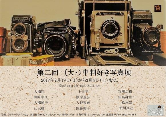 f0238991_8554818.jpg