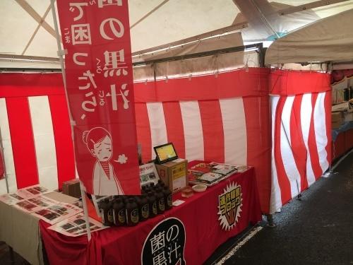 ヤンマーアグリ 展示会in福岡_b0201492_08512884.jpg