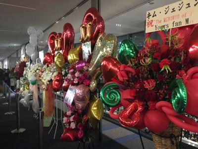 横浜の夜に沁みるジェジュン_a0283796_14062085.jpg