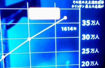 b0044404_1133258.jpg